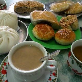 Forever Tea Shop | yathar