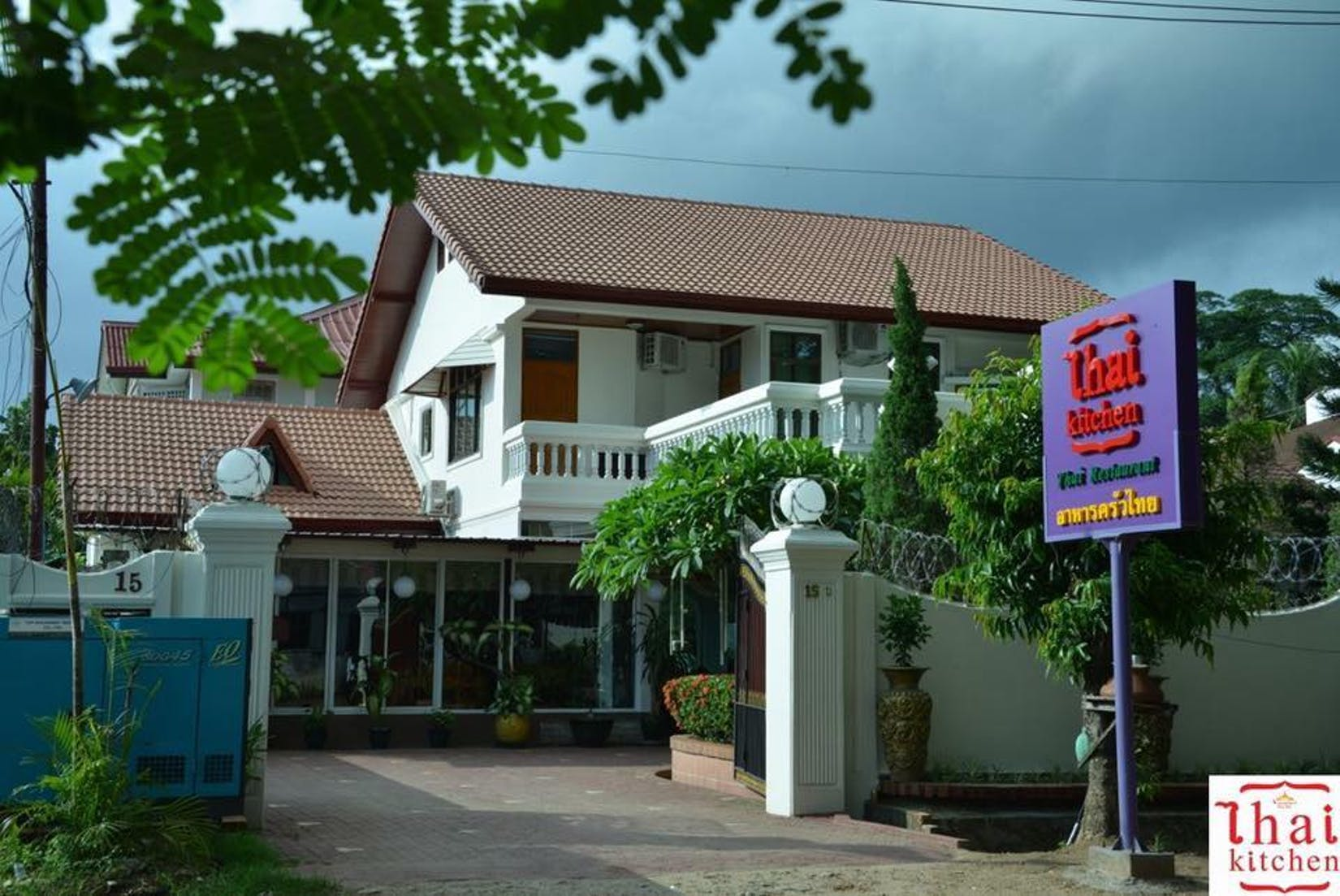 Thai Kitchen Thai Restaurant | yathar