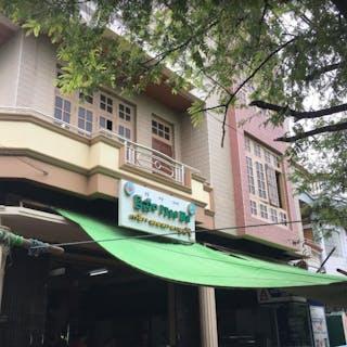 Pyae Wa Cafe & Cold Drink   yathar