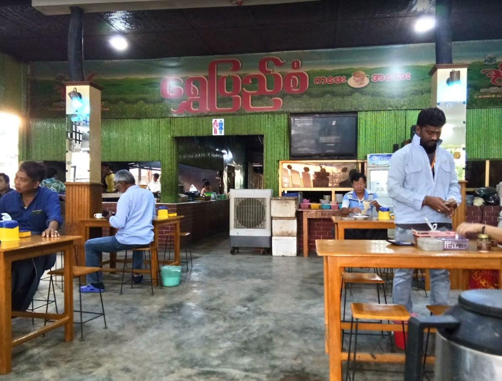Shwe Pyi San Cafe | yathar