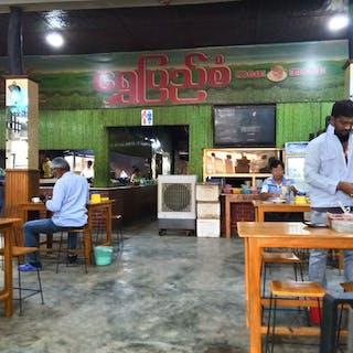 Shwe Pyi San Cafe   yathar