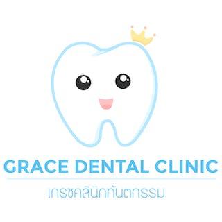 Grace Dental Clinic | Medical