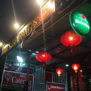 Asia Restaurant & Catering - ARC | yathar