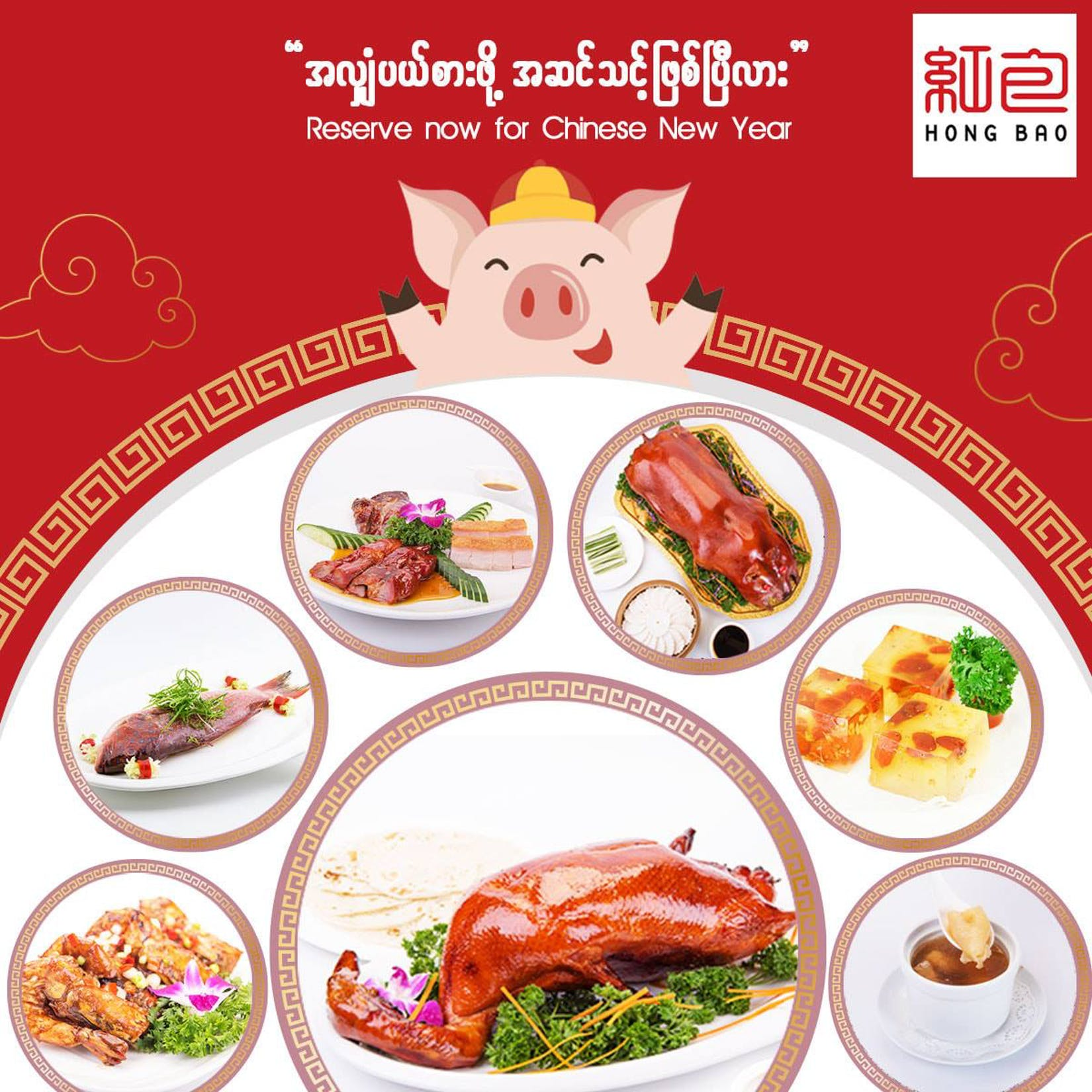 Hong Bao Dim Sum and Authentic Hong Kong Cuisine | yathar