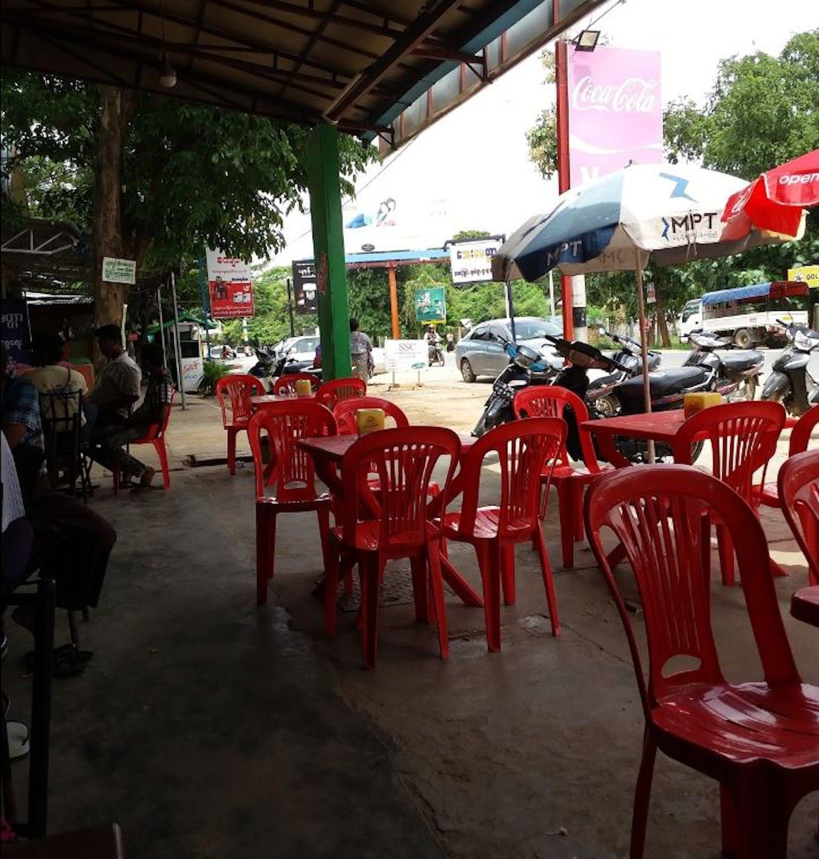 Mr. Lin Cafe | yathar