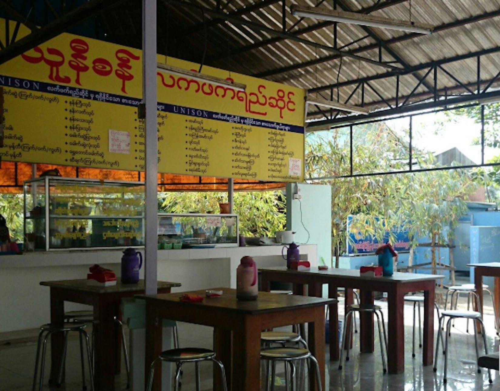 Unison Tea Shop | yathar