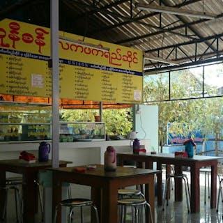 Unison Tea Shop   yathar