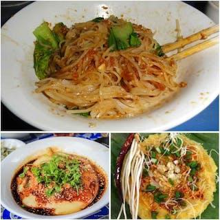Moe Goke Shan Restaurant   yathar