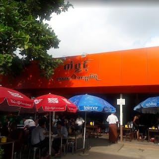 Kan Pwint Cafe & Foods | yathar