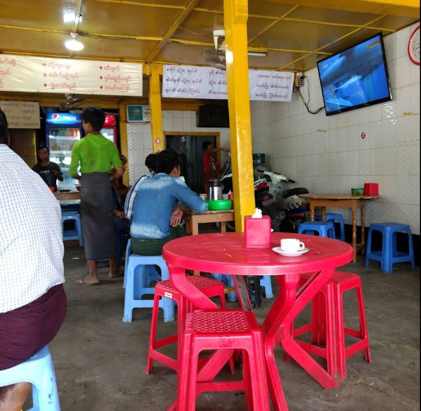 Pwint Thi Sa Cafe | yathar
