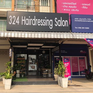 324 Hairdressing Salon | Beauty