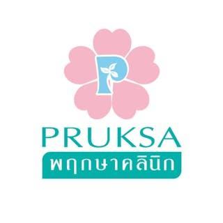 Pruksa Clinic   Medical