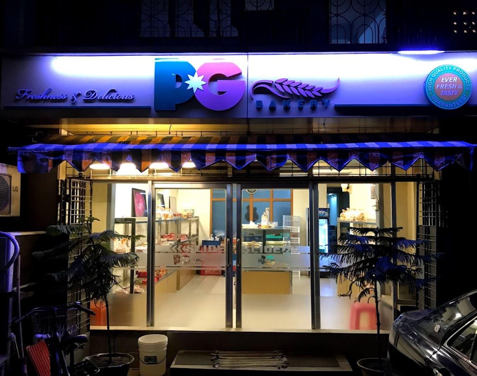 P G Bakery   yathar