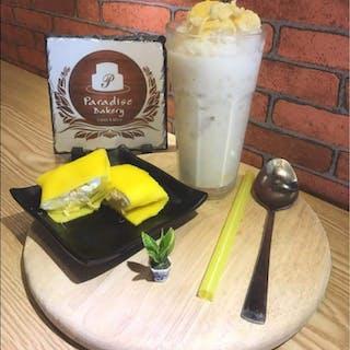 Paradise Bakery | yathar