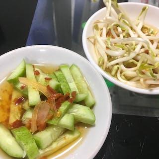 Ma Shwe Koo Restaurant | yathar