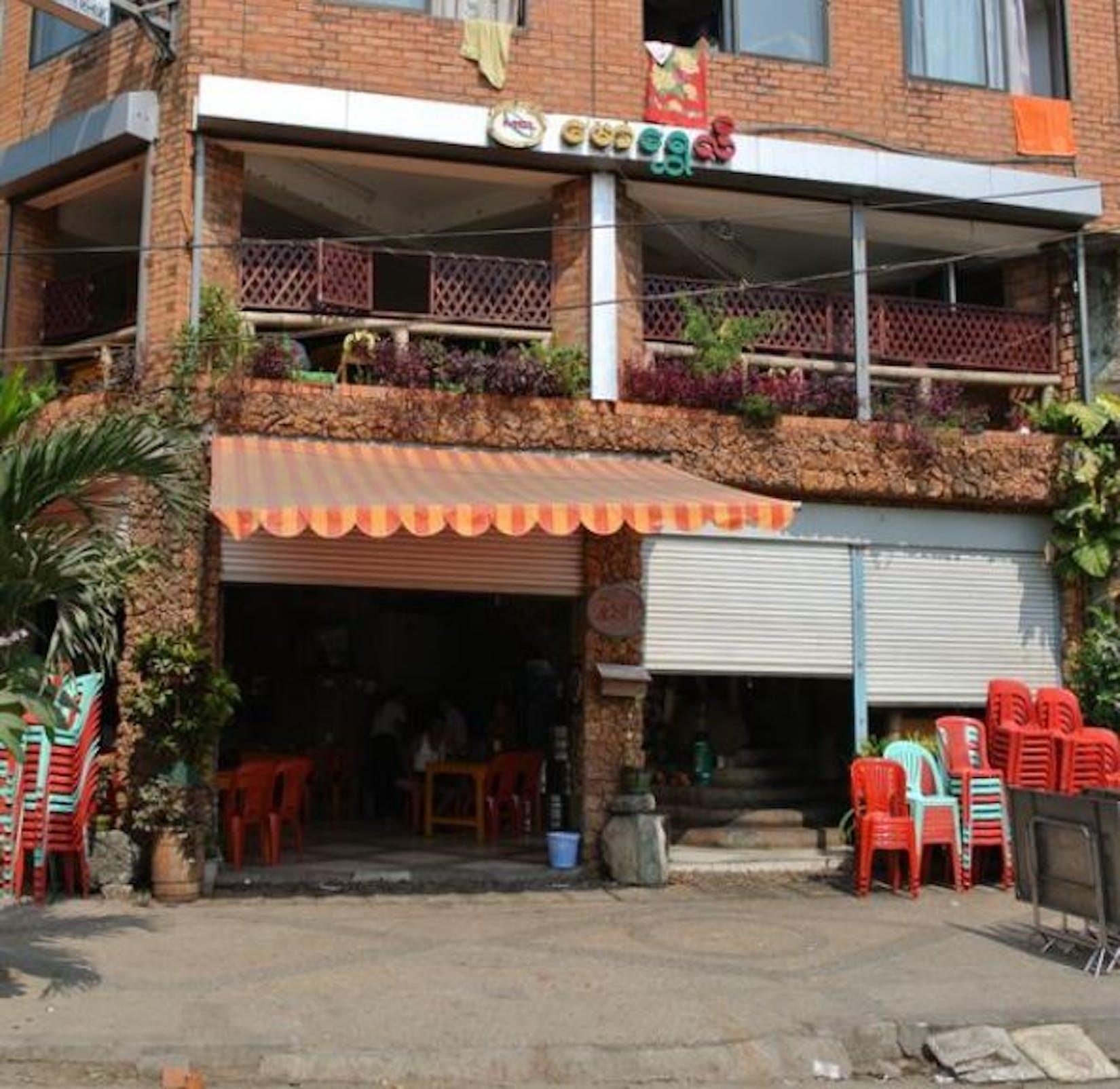 Maw Shwe Li Shan Restaurant | yathar
