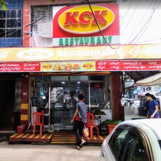 KCK Restaurant | yathar