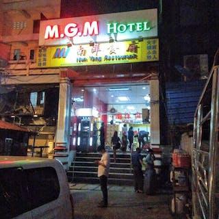 Nanyang  Restaurant | yathar