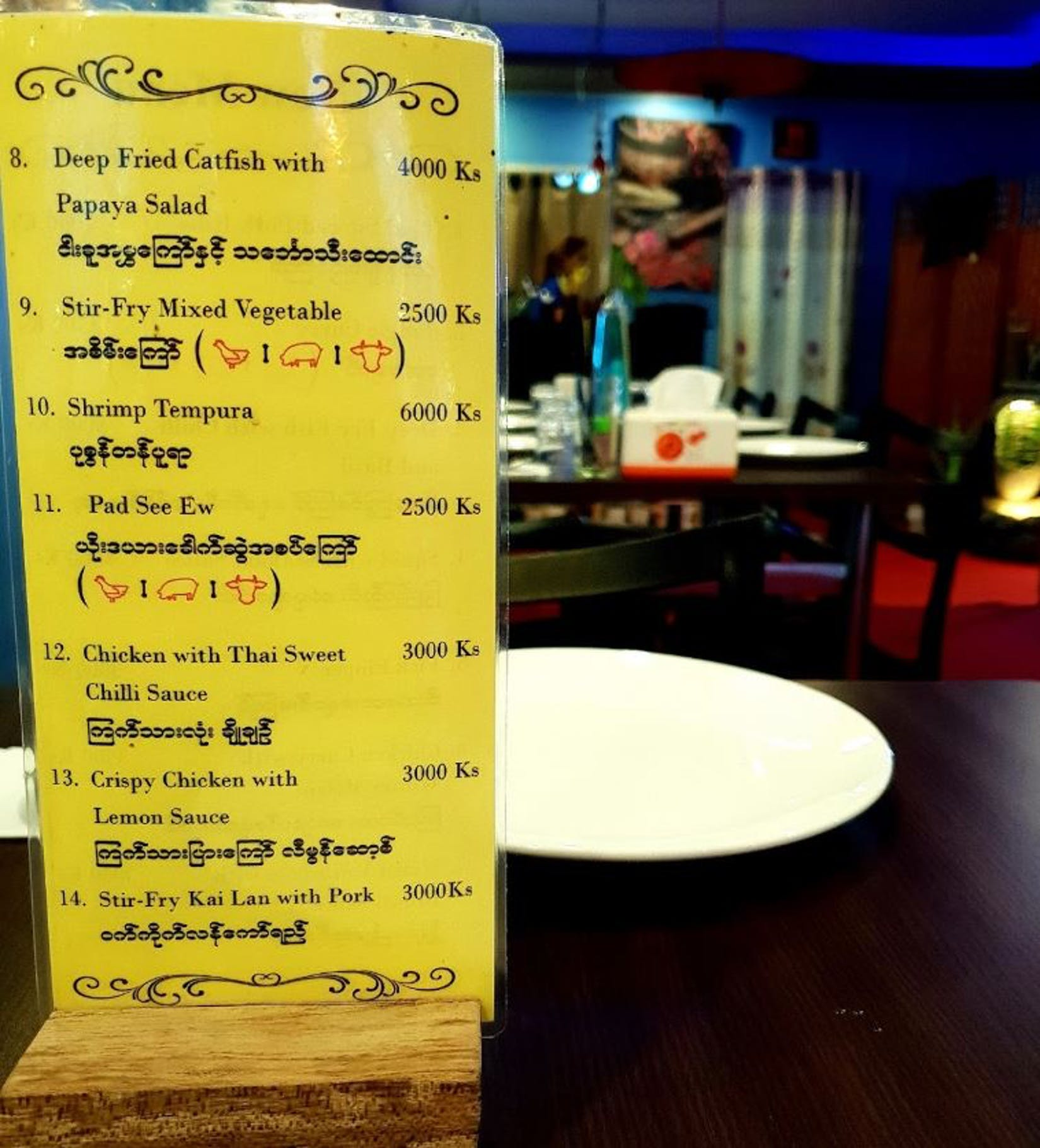 Lemongrass Thai Bistro | yathar