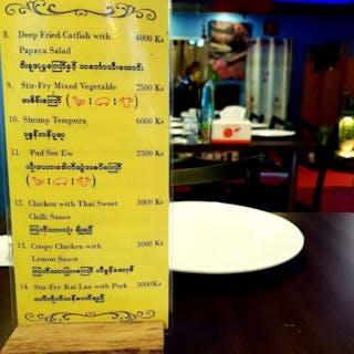 Lemongrass Thai Bistro   yathar