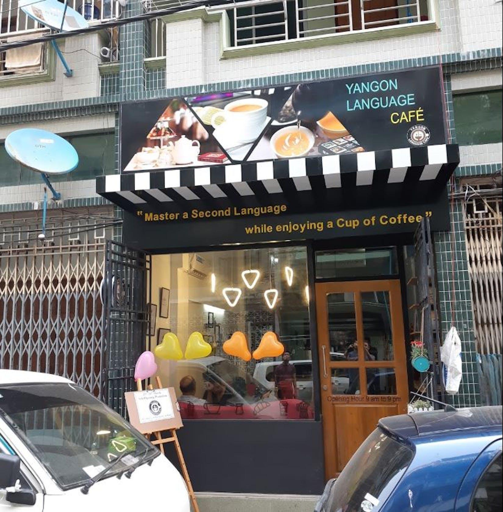 Yangon Language Cafe | yathar