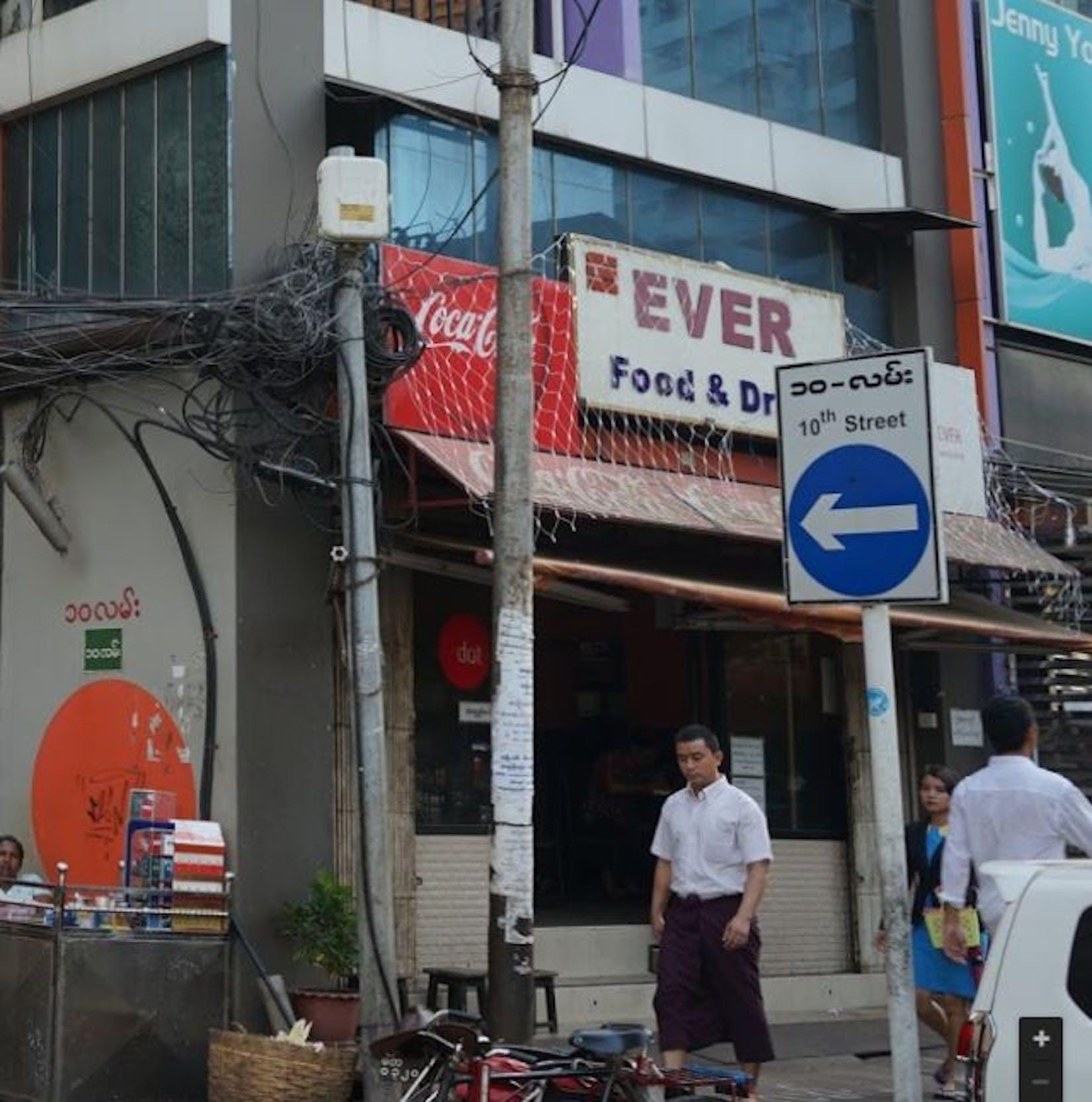 Ever Cafe | yathar