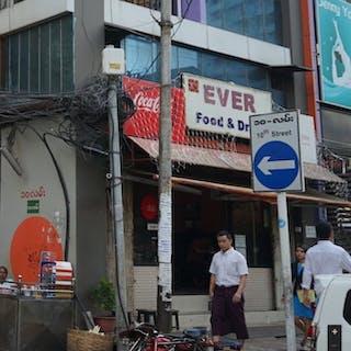 Ever Cafe   yathar