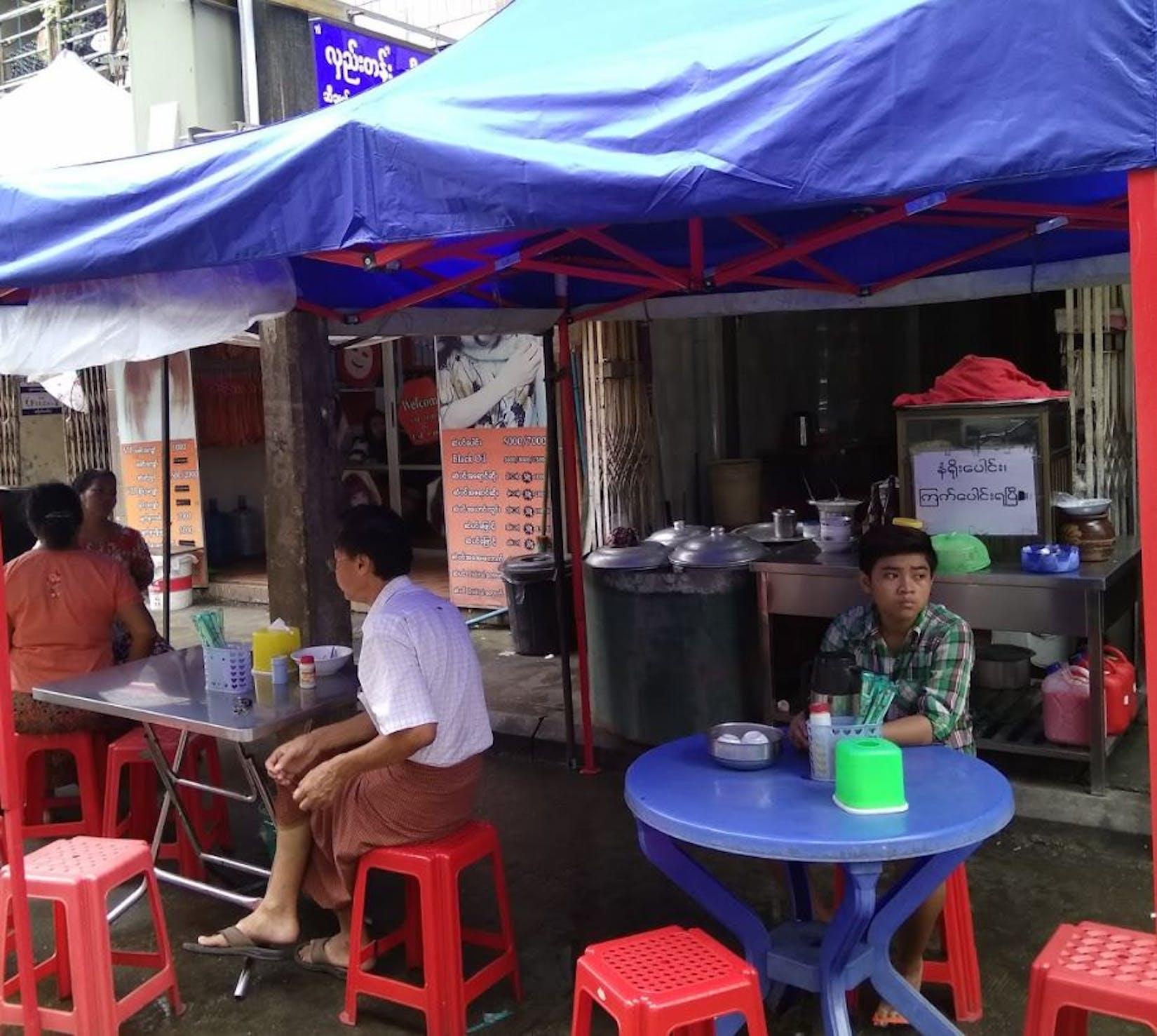 Lanmadaw Hledan Noodle   yathar