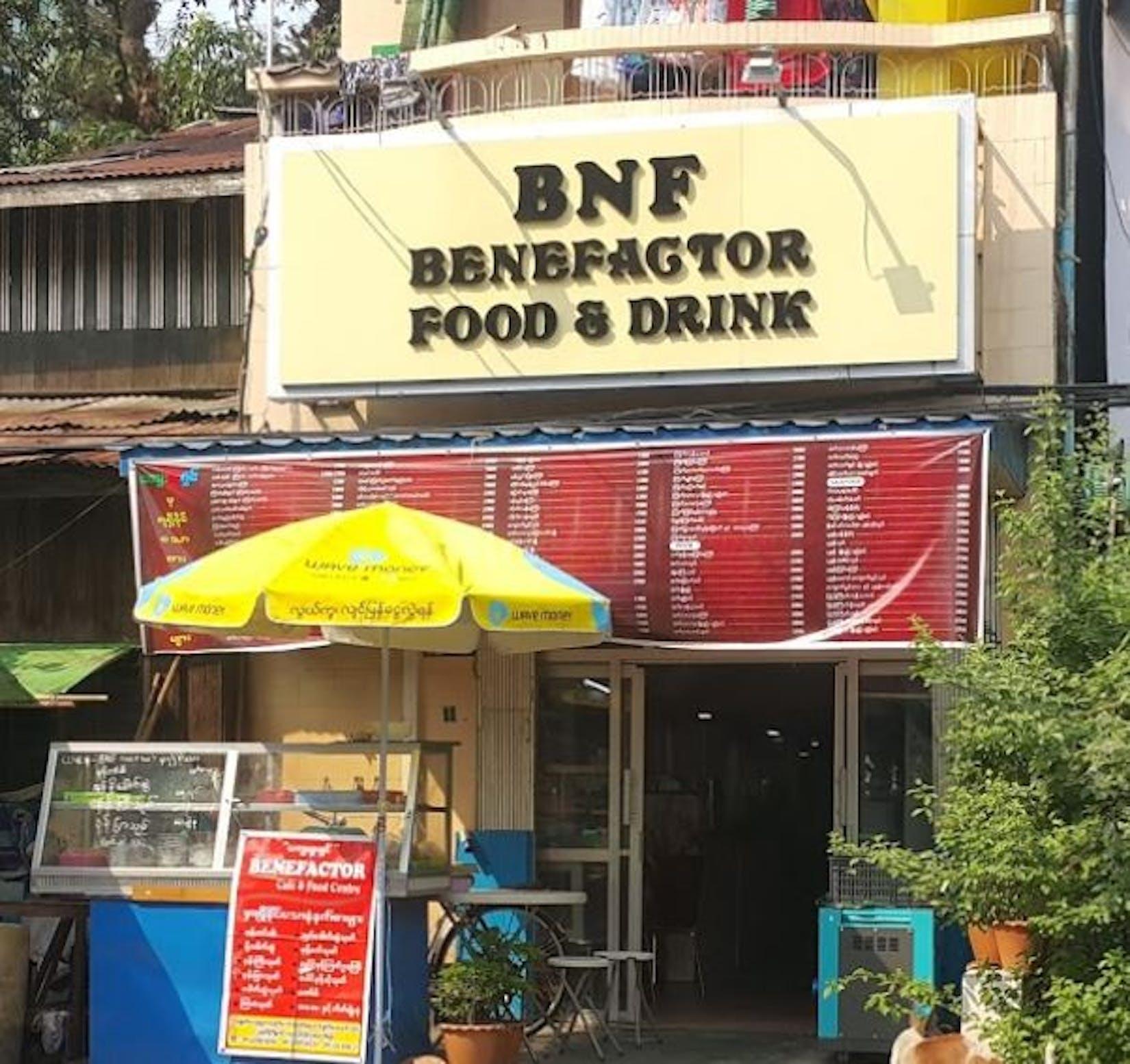 BNF - BENEFACTOR Food & Drink | yathar