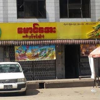 Mg Aye Cafe   yathar