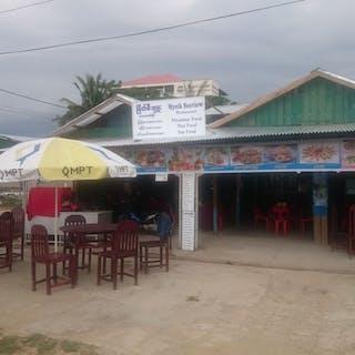 Myeik Sea View Restaurant | yathar