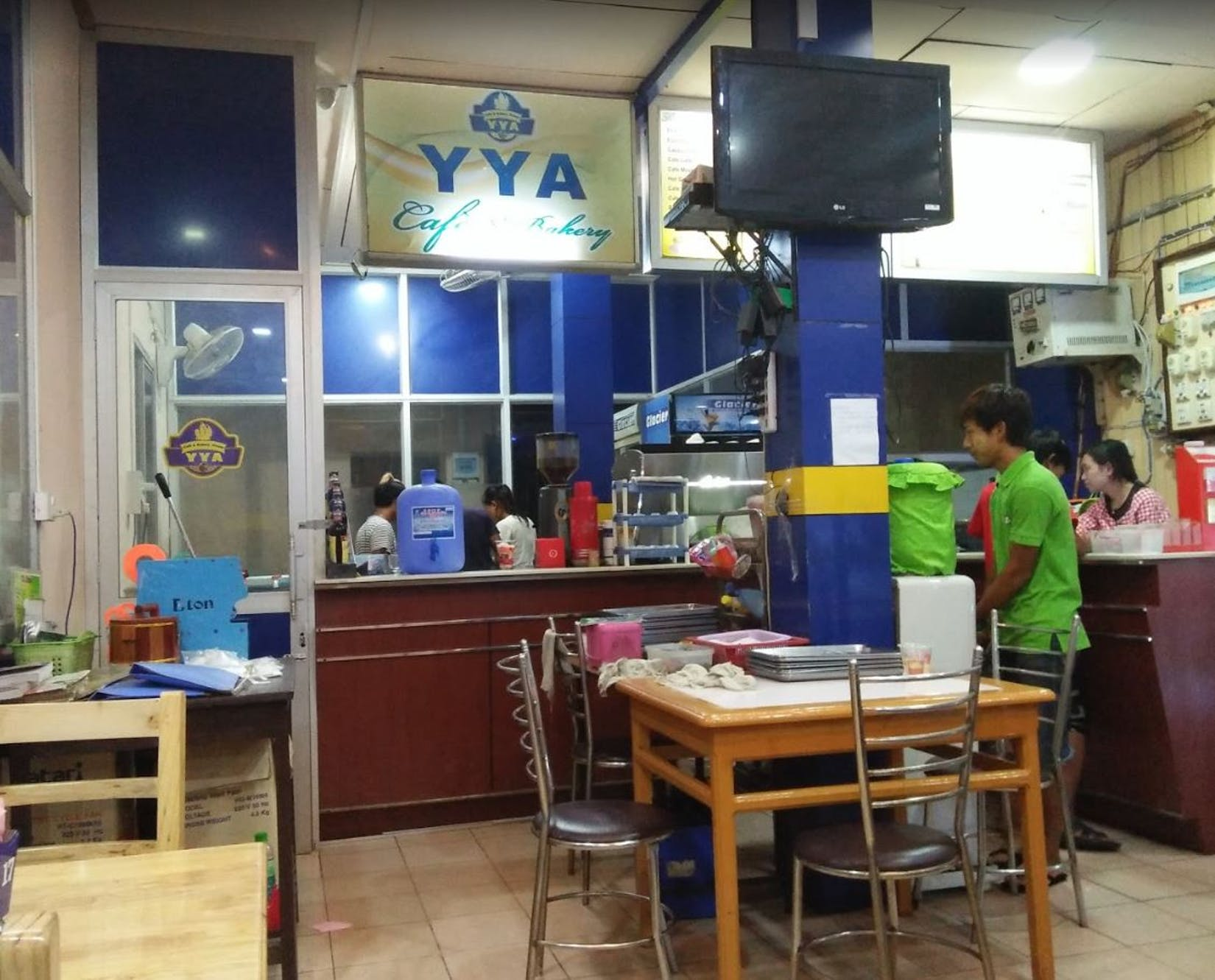 YYA Cafe & Bakery | yathar