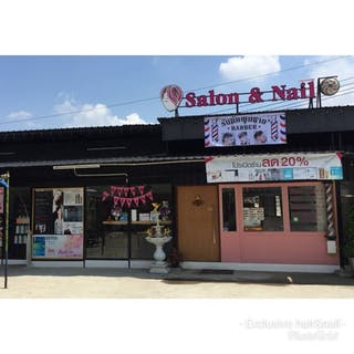Exclusive hair&nail นนทบุรี | Beauty