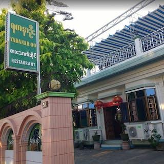 Yadanar Oo Restaurant | yathar