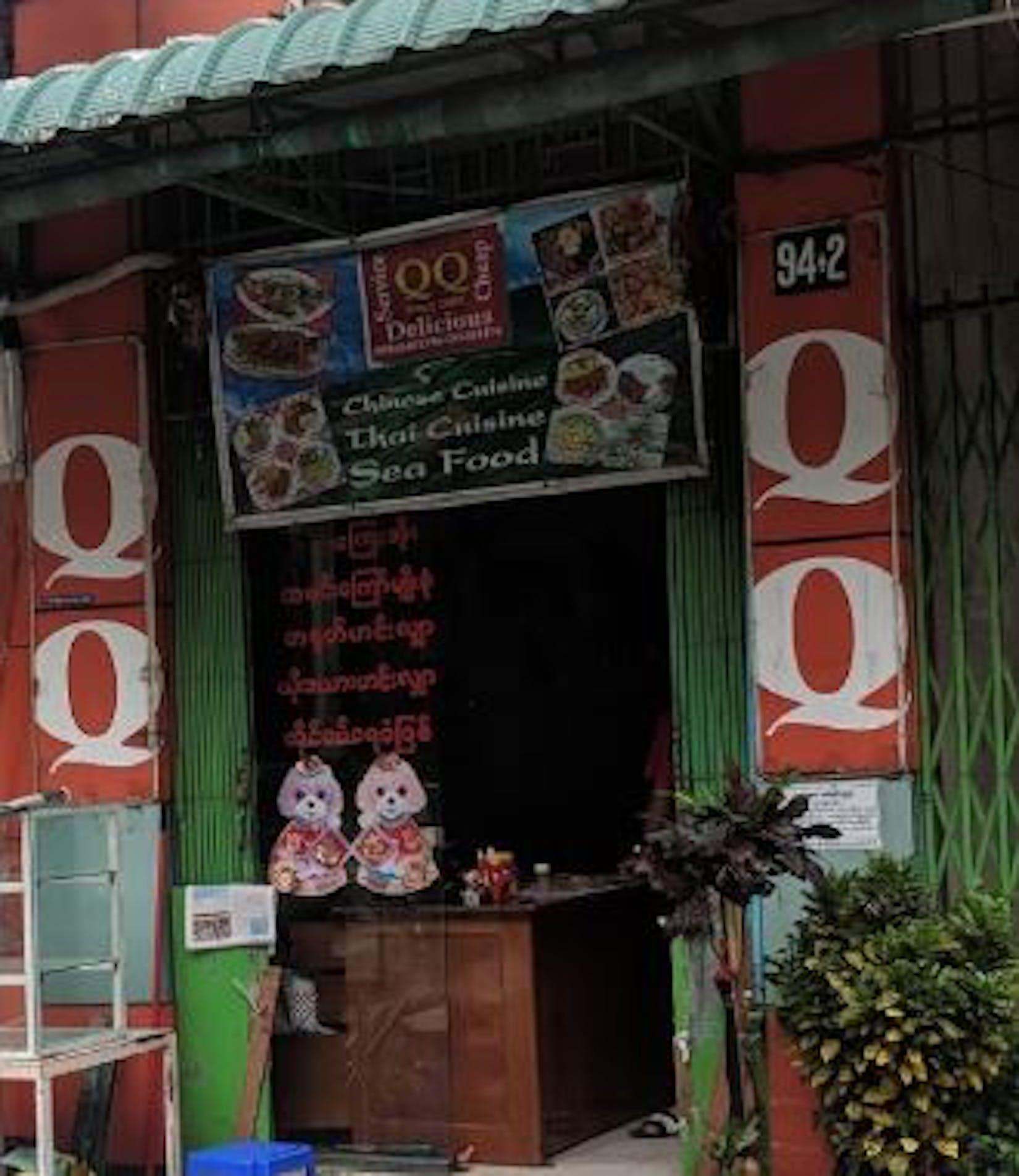 QQ Restaurant | yathar