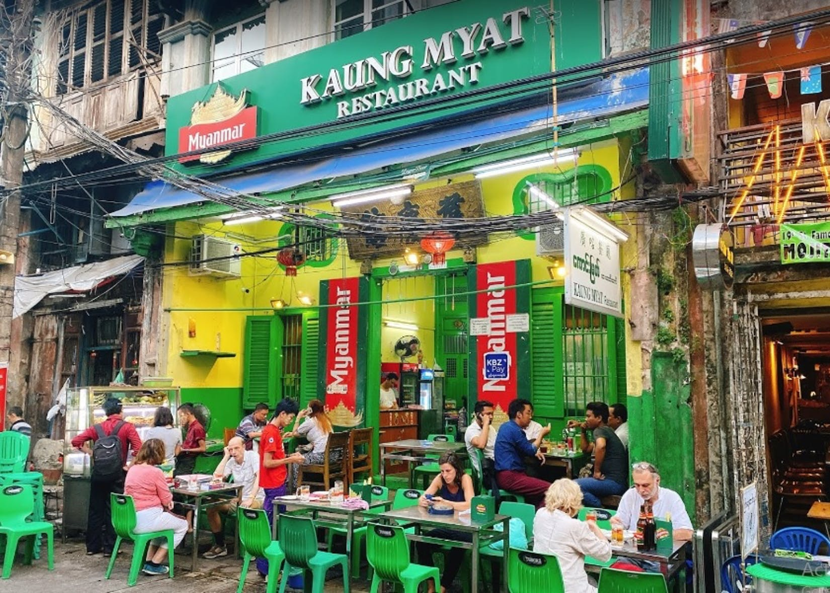 Kaung Myat Restaurant   yathar