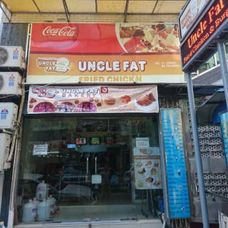 Uncle Fat Fried Chicken | yathar