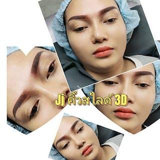 JJ spa&salon | Beauty