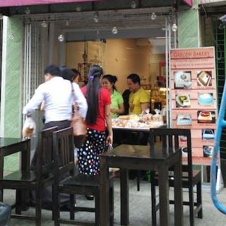 Garden Bakery   yathar