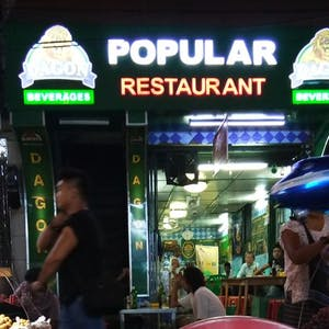 Popular Restaurant | yathar