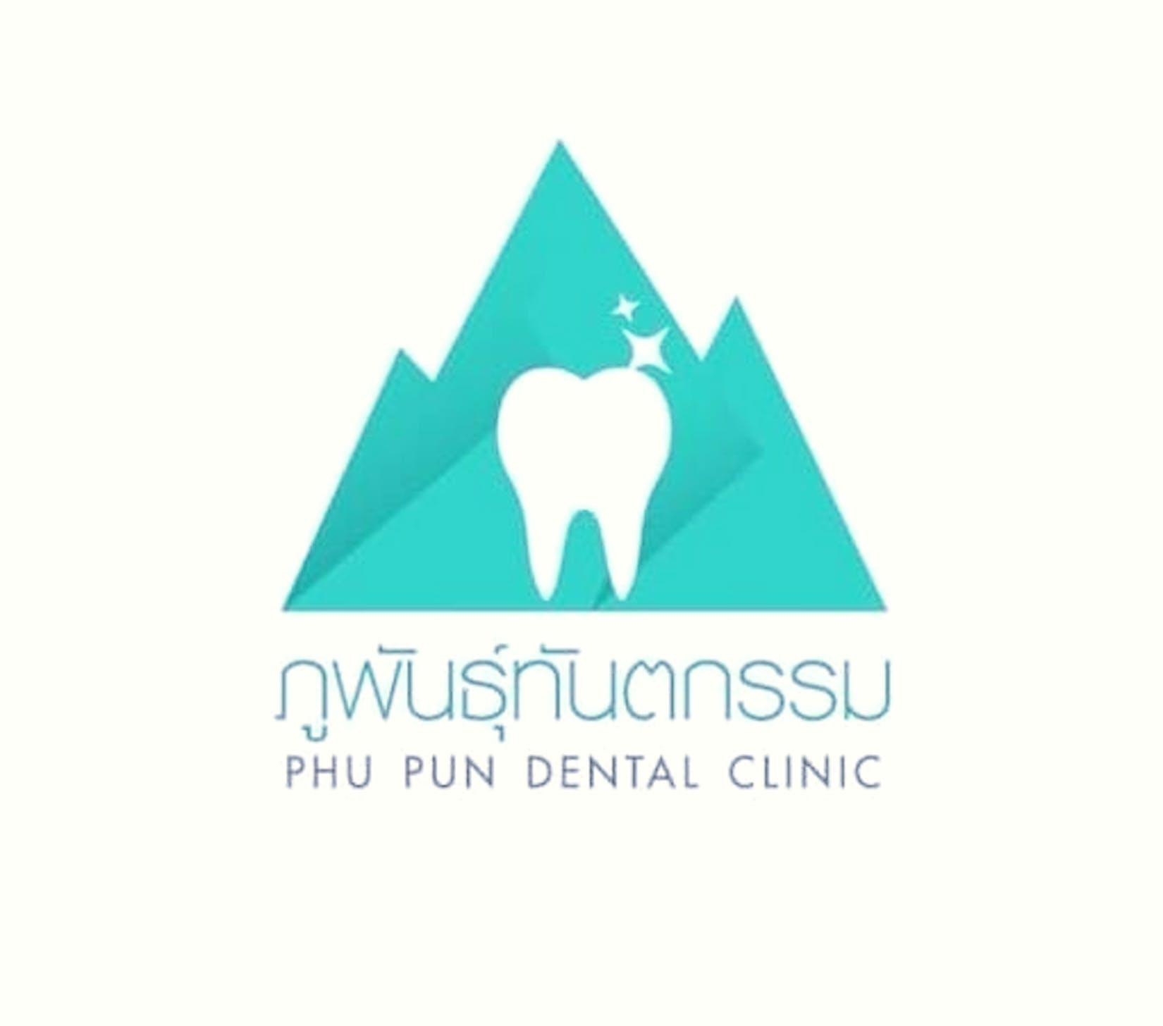 Phuphan Dental Clinic | Medical