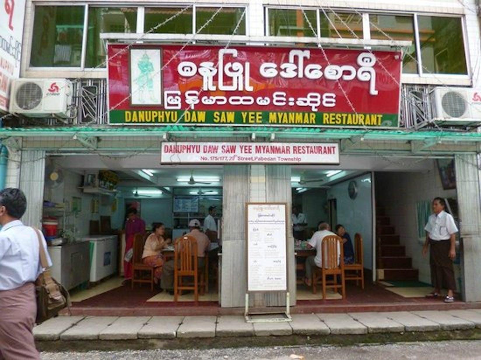 Danuphyu Daw Saw Yee Myanmar Restaurant | yathar
