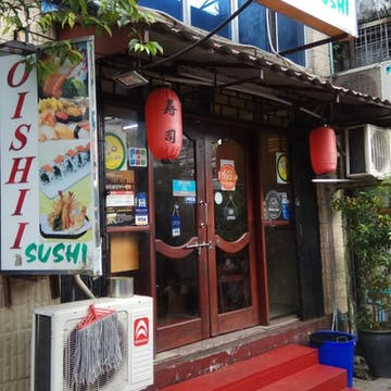 Oishi Sushi photo by Kyaw Win Shein  | yathar