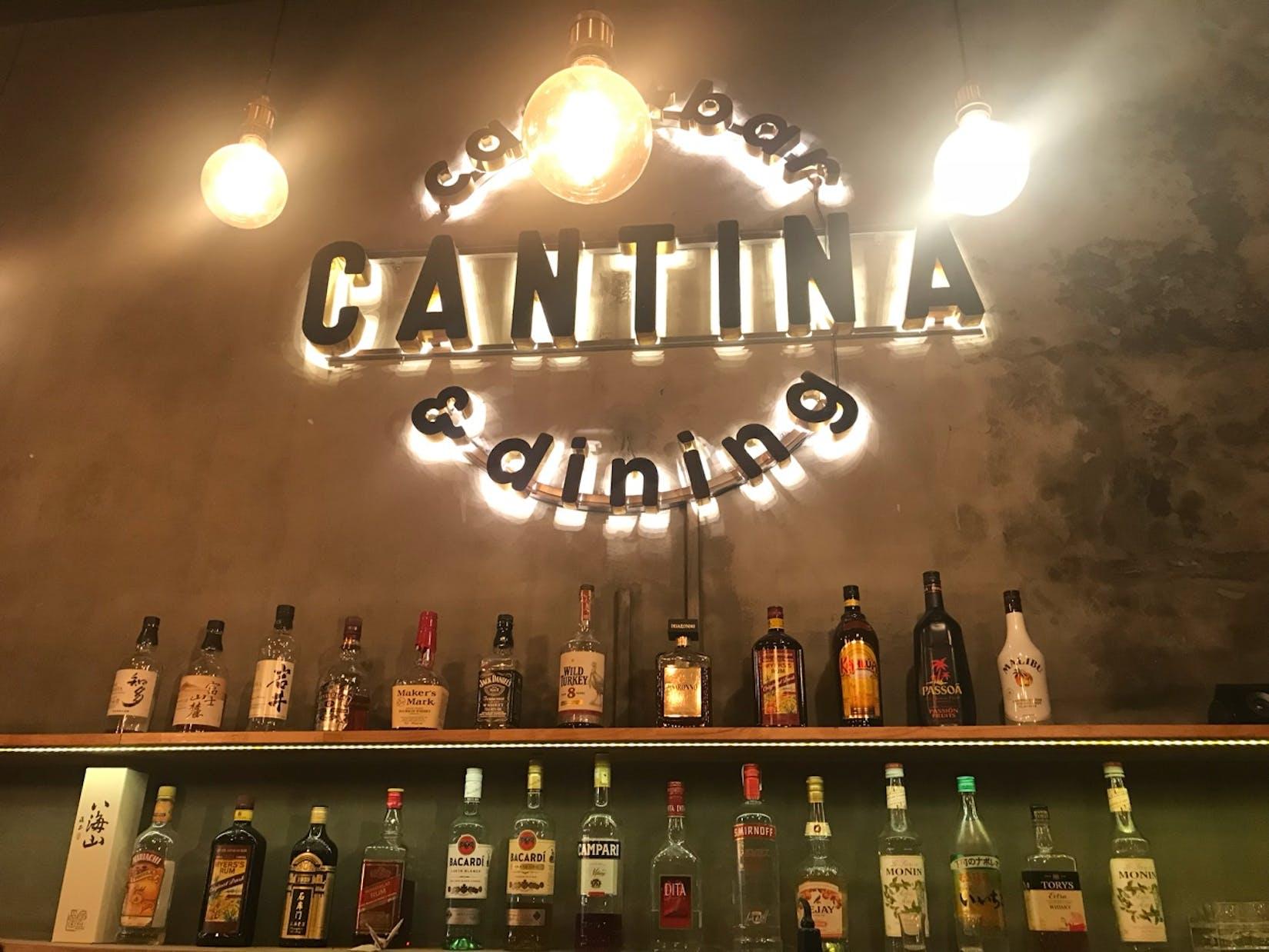 Cantina Japanese Dining | yathar