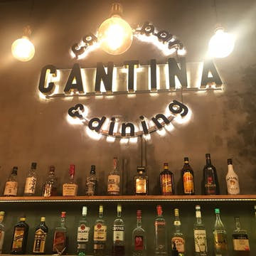 Cantina Japanese Dining photo by Hma Epoch  | yathar