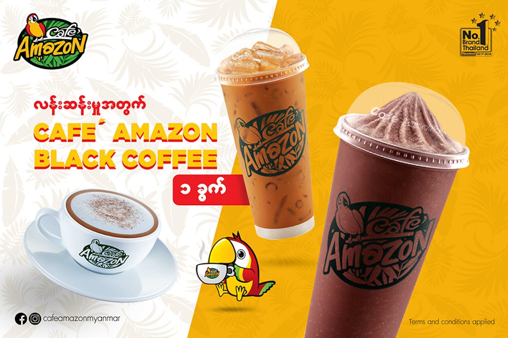 Café Amazon Junction City | yathar
