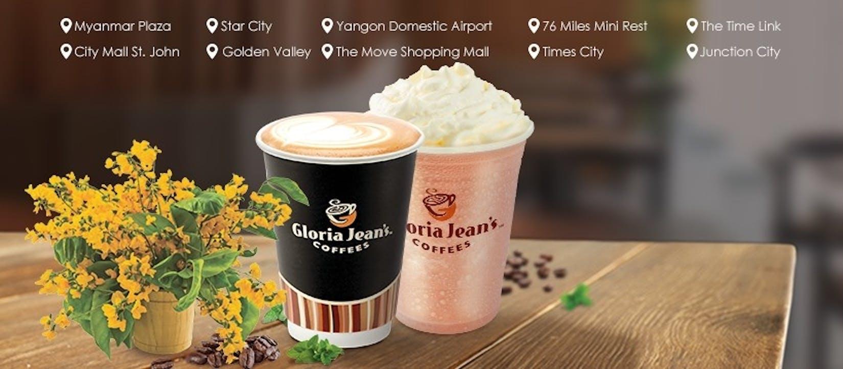 Gloria Jean's Coffee | yathar