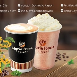 Gloria Jean's Coffee | yathar