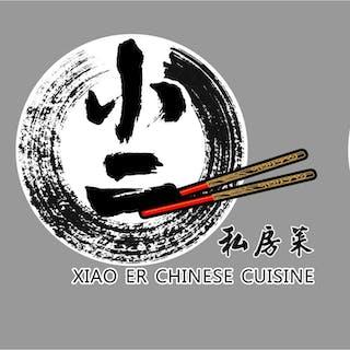 小二私房菜 Xiao Er Chinese Cuisine | yathar