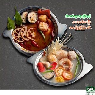 Shwe Kaung Hot Pot | yathar